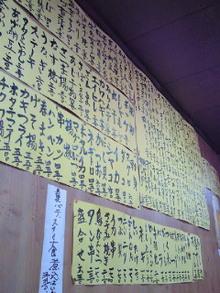 さとみゆ♪の「夢は専業主婦!」-200908222034000.jpg