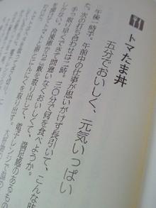 さとみゆ♪の「夢は専業主婦!」-200909020736000.jpg
