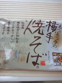さとみゆ♪の「夢は専業主婦!」-200909291206000.jpg