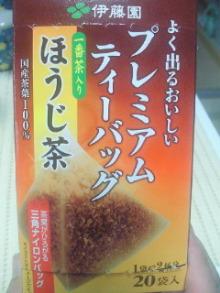 さとみゆ♪の「夢は専業主婦!」-200910240704000.jpg