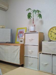 さとみゆ♪の「夢は専業主婦!」-200911051005000.jpg
