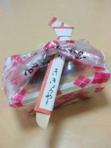 さとみゆ♪の「夢は専業主婦!」-200911070805000.jpg