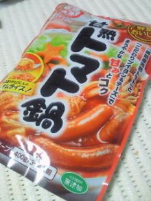 さとみゆ♪の「夢は専業主婦!」-200911261837000.jpg