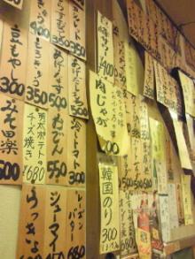 さとみゆ♪の「夢は専業主婦!」-201001261623000.jpg