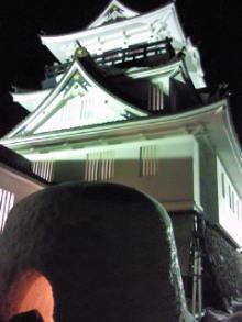 さとみゆ♪の「夢は専業主婦!」-201002151900000.jpg