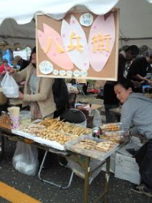 さとみゆ♪の「夢は専業主婦!」-201004041208000.jpg