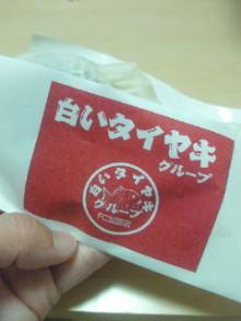 さとみゆ♪の「夢は専業主婦!」-201004081908000.jpg