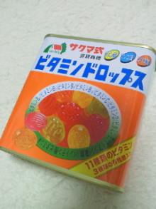 さとみゆ♪の「夢は専業主婦!」-201005150652000.jpg
