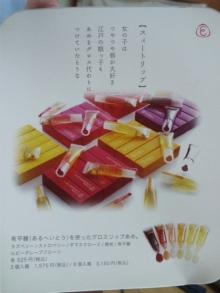 さとみゆ♪の「夢は専業主婦!」-100806_095226.jpg