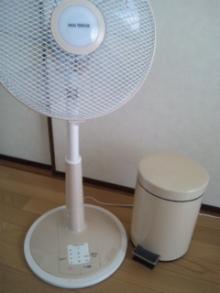 さとみゆ♪の「夢は専業主婦!」-100918_091540.jpg
