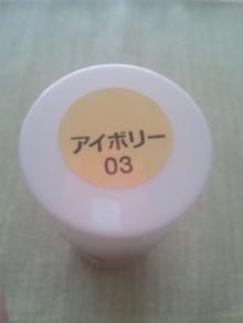 さとみゆ♪の「夢は専業主婦!」-110127_105318.jpg