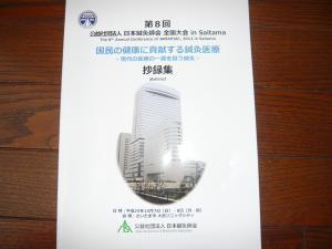 001_convert_20121008131657.jpg