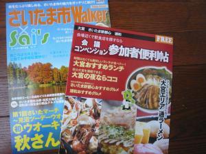 004_convert_20121008135921.jpg