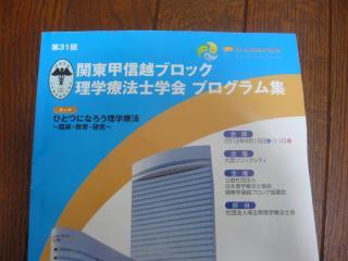 034_convert_20120917201334.jpg