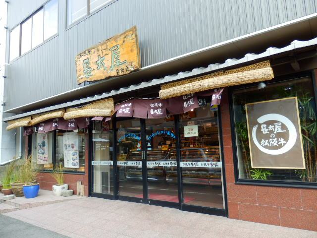 松阪牛ランチ