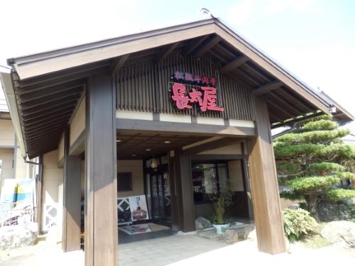 松阪牛ランチ (1)_resized