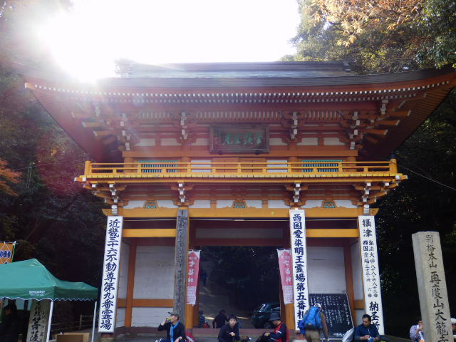 大竜寺(大龍寺) (6)