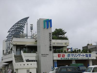 マリンゲート釜石