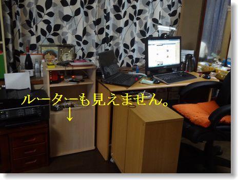 20120508desk.jpg