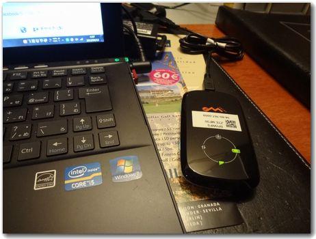 20120612wifi.jpg