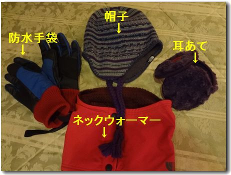 20121112boukan1.jpg