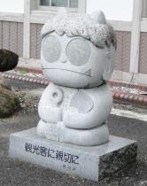 13琴平駅の前の鬼