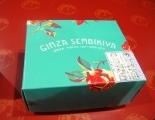 銀座千疋屋のフルーツサンドイッチ (2)