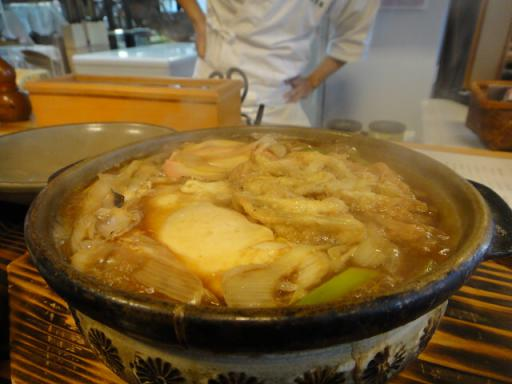 鍋焼き味噌うどん
