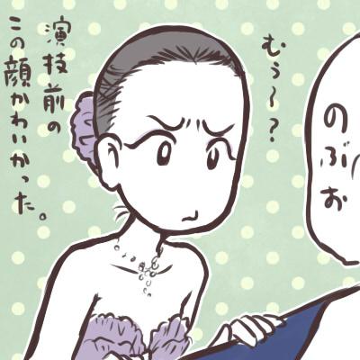 sochi団体女子ショート