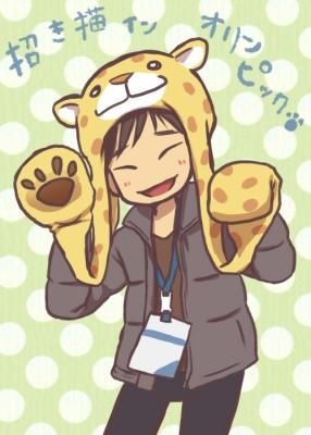 sochi招き猫