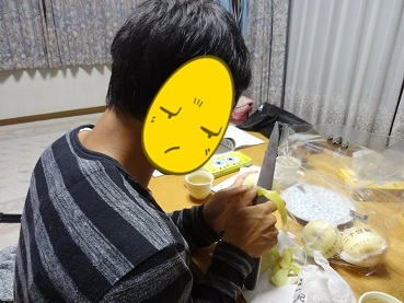 kinako1069.jpg
