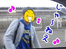 kinako1108.jpg