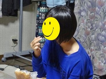 kinako1110.jpg