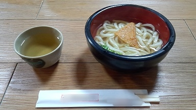 kinako1114.jpg