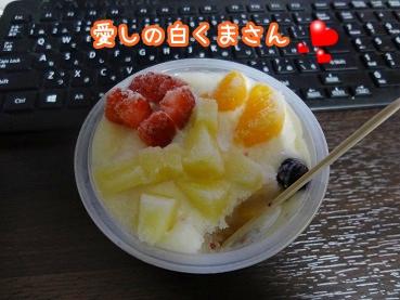 kinako1119.jpg