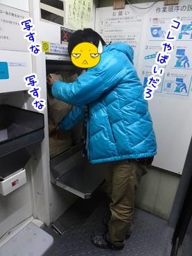 kinako1269.jpg