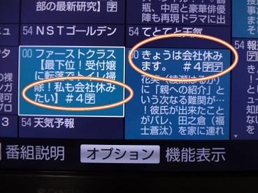 kinako1275.jpg