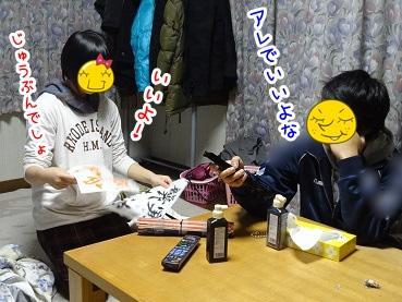 kinako1496.jpg