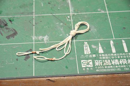 2-1牽引ロープ_R