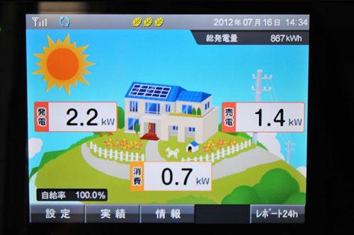 20120716発電_R