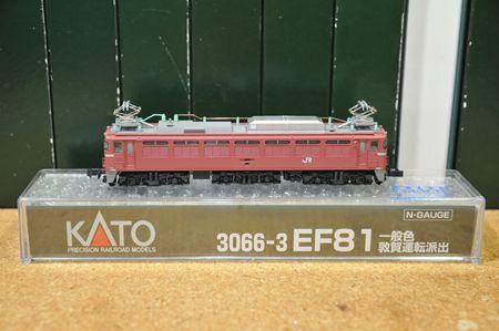 5-2EF81_R.jpg