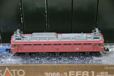 5-3EF81_R.jpg