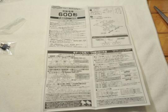 DSC_8232_R.jpg