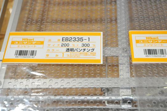 DSC_9371_R.jpg