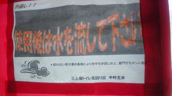 kamuiwaki4.jpg