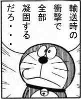 kareikyaku02.jpg