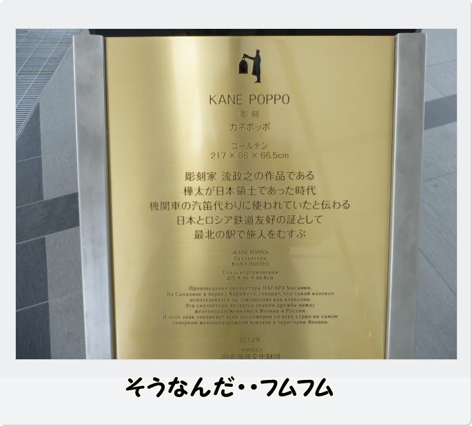 P1020760.jpg