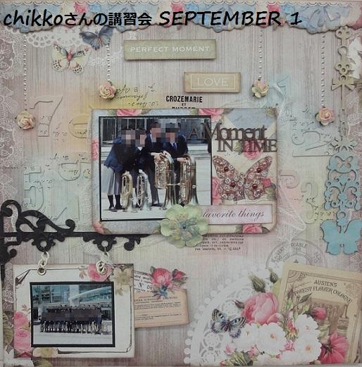 chikkoclass2014sep1