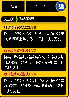 2012y06m20d_102451216.jpg