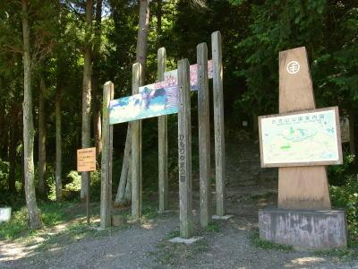 himoriyama